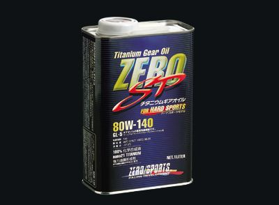 ZERO SP  Titanium Gear oil 【80W-140】