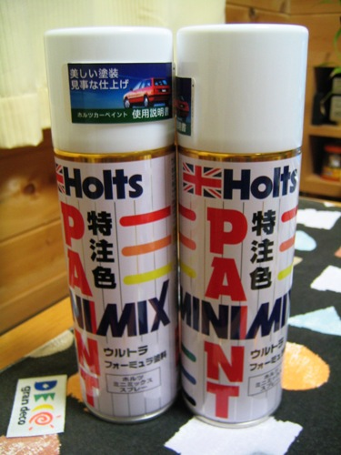 Holts MINIMIX PAINT(トヨタ純正色:073)