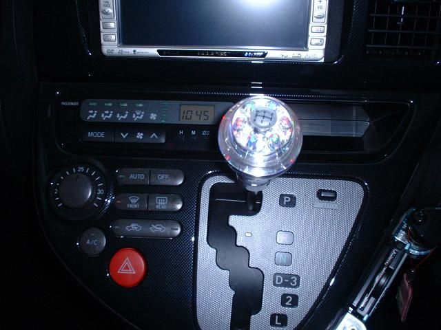 cida ? SUPER BRIGHT LED SHIFT KNOB