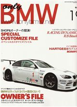 [only BMWにて・・・]