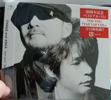 CHAGE and ASKA 『VERY BEST NOTHING BUT C&A』