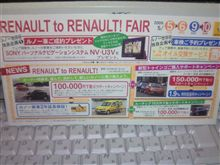 RENAULT TO RENAULT FAIR