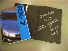 「Rotary LINK 2006」