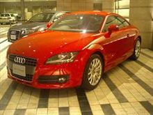 Audi Ultimate Collection2006