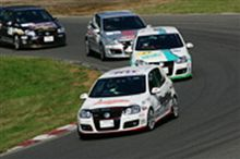 GOLF GTI CUP 2006 第4戦 SUGO レポート 決勝
