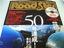Road&Ster