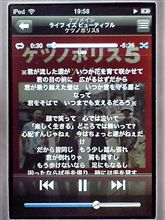 iPod touchのアップデート