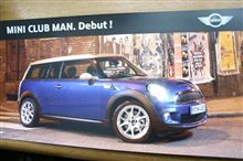 気になるMINI CLUB MAN