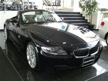 Z4 Limited Edition