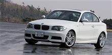 BMW135coupe