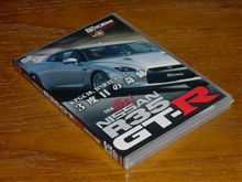 THE疾る!NISSAN R35GT-R