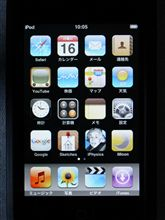 iPhone/iPod Touch用の粋なソフト