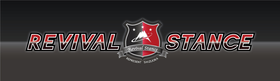 Revival Stance OFFICIAL HP