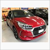 """""""DS3施工事例""""の愛車アルバム"""