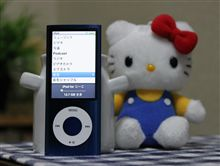 iPod for じーこ♪