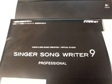 Singer song writer 9