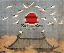 EAST meets WEST ???