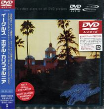 DVD-Audio EAGLES/Hotel California