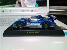2009 SUPER GT GT500 COLLECTION その13