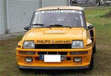 Renault 5 turbo2 is the best car in my life.