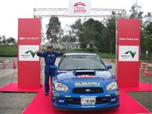 Rally JAPAN 2010の思い出 DAY 1 その2