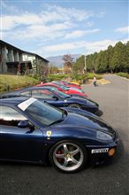 Ferrari Trophy Touring 2010