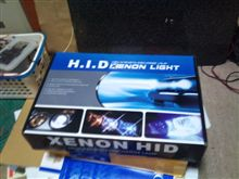 HID その後