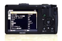 [新カメラ導入]RICOH GR DIGITAL III