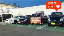 【NISSAN DEALER 】 Twilight time 18:30