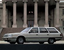 Mitsubishi Debonair V 3.0 Royal Estate !? ・・・・