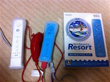 Wii 揃えました