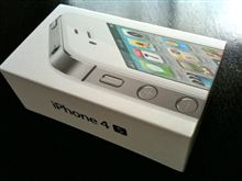 iPhone3GS→iPhone4S・・・