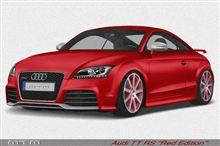 """Audi TT RS """"Red Edition"""" in MTM"""