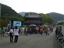 2011 Red Bull Holy Ride 霊峰石鎚山総本宮石鎚神社本社