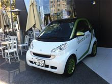 【1/22】Ride and EV -SMART × LOVECARS!-【EV試乗会開催!】