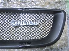 HEICO SPORTIV Sports Grille 通関