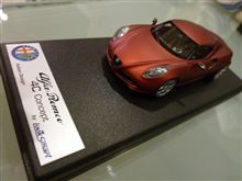 4C先取り(Collector's model-Not a Toy)