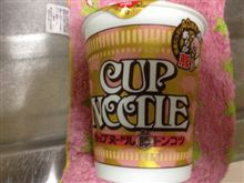 CUP NOODLE トンコツ出た(o^^o)