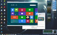 Windows8 Consumer Preview入れてみたけど