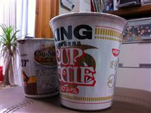 CUP NOODLE KING