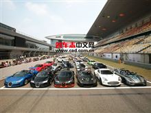 Chinese Supercar Club