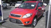 Kuga Titanium Kinetic Motion