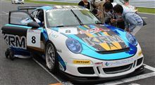 GT3cup challenge in FSW