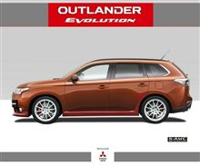 Mitsubishi Outlander Evolution !? ・・・・