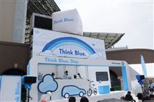Think blue daysとGolf e-motion試乗