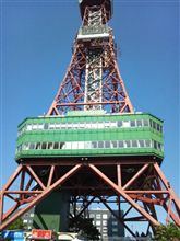 Television tower Sapporo.