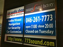 773 SOUND FACTORY