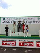 GT3 Cup Challenge in Sugo