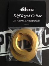 Diff Rigid Collar