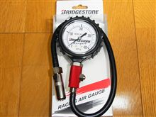BRIDGESTONE RACING AIR GAUGE RGC-20
